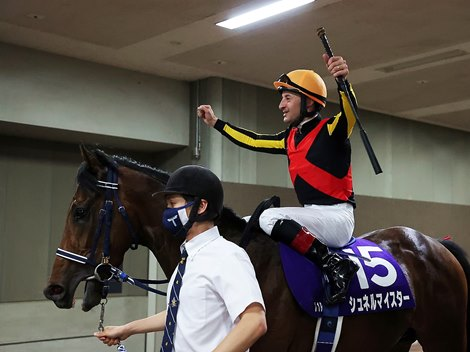 Schnell Meister wins the NHK Mile Cup Sunday, May 9, 2021 at Tokyo Racecourse